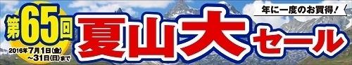 サイト素材_01.jpg