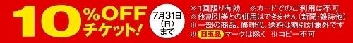 サイト素材_06.jpg
