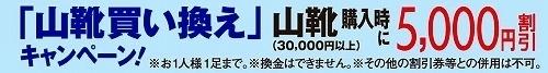 サイト素材_07.jpg