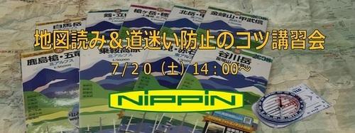 地図読み_page-0001.jpg