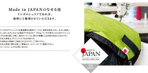 NANGA1.jpg